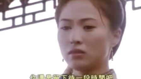《南龙北凤》第18集