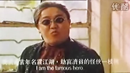 【Lei影视】香港经典动作片【神龙赌圣之旗开得胜】国语版