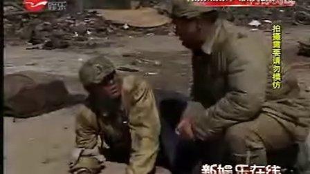 女演员剪发男演员被踩 《南京南京》拍摄艰辛重重