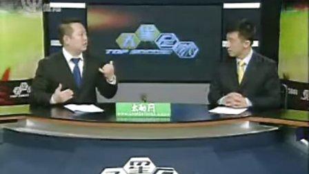 【直播吧论坛】20081203 08年中超赛季大盘点(五星足球特别节目) 上海体育 唐蒙、刘越