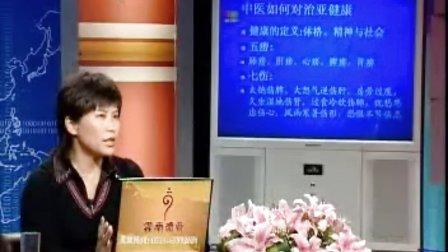 曲黎敏《黄帝内经》第一部17. 中医对治亚健康