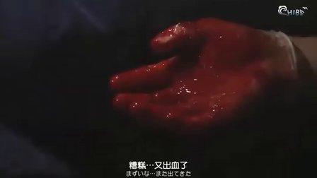 '[2009冬季日剧SP]---Code Blue新春SP'