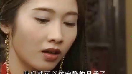 陆小凤之凤舞九天10