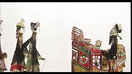 唐山 皮影戏 狸猫换太子6