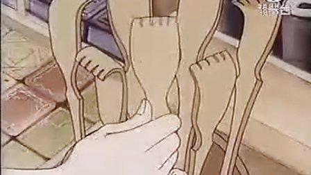 幻法雙子星28集粵語
