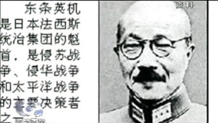 岩松看日本-专访渡边恒雄