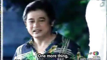 Mae Ka Khanom Wan 甜心女孩2(3)英文字幕