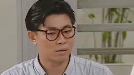 [新加坡][阳光列车][国语]  第六集