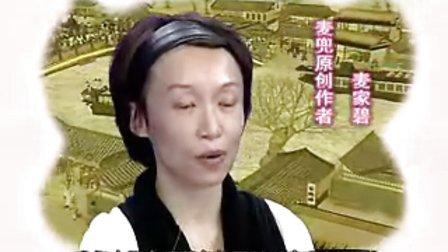 《麦兜响当当》周末上映 黄渤方言花絮
