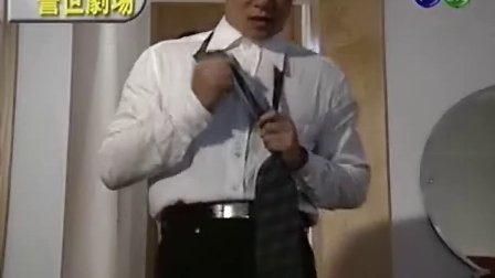 台灣靈異事件 :鬼妾(下)
