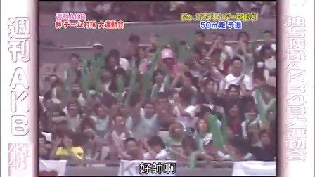 [中字]周刊AKB__shukan_akb_091023