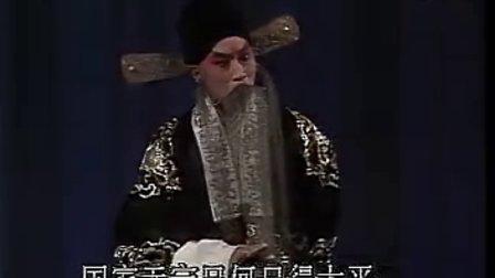京剧吕布与貂婵全集(叶少兰 许嘉宝)