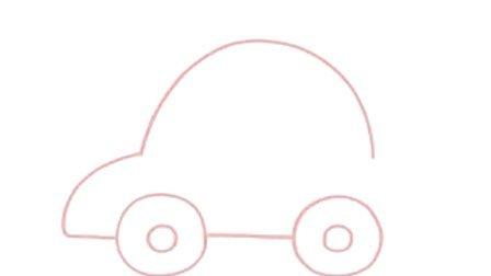 少儿简笔画 第82集-小汽车