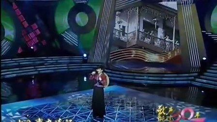 李琼《山路十八弯》(歌声飘过30年)
