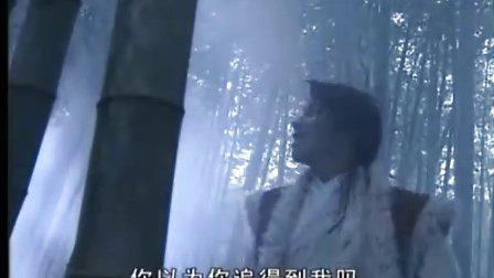 陆小凤之凤舞九天01