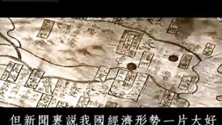 叫兽第十八部:刘德华大战周杰伦