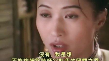 南龙北凤[国粤双语] 11