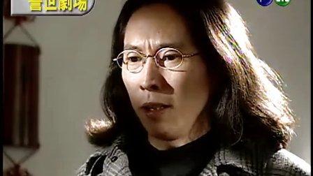 台灣靈異事件 :幽靈船(中)