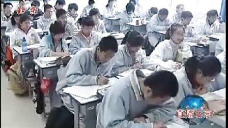 高考开始报名 网上缴费需适应