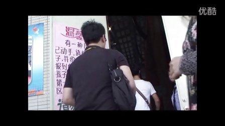 2013.09.15 城院新闻第1期:新生入学