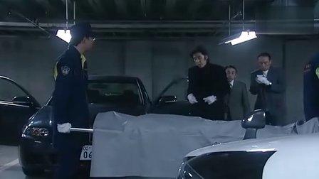 古畑任三郎2006新春完结篇02(第二夜 光明正大的杀人犯)