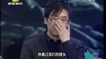 《南京南京》全球首映礼 陆川泪汪汪