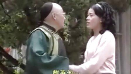 《南龙北凤》第4集