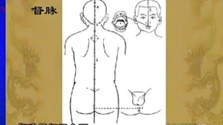 曲黎敏《黄帝内经》第一部02. 中医与日常生活
