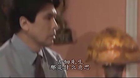 040103《古畑任三郎 剧场版 西班牙大使杀人事件》高清字幕完整版 客串:松本幸四郎