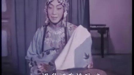 昆曲-游园惊梦-梅兰芳.俞振飞.言慧珠