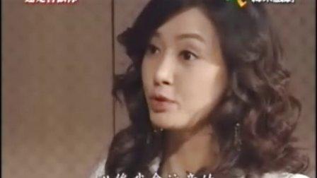 [韩剧]还是喜欢你12[国语中字]