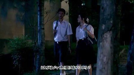 【泰语中字】季节变幻
