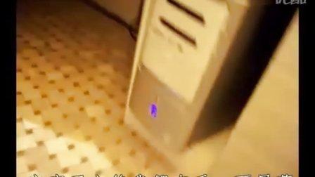 第十四部★叫兽教你修电脑