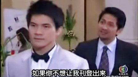 裂心JaiRao  6  (修正) 中字