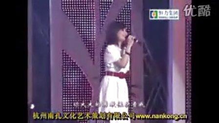 梁静茹现场演唱治愈歌曲《大手拉小手》