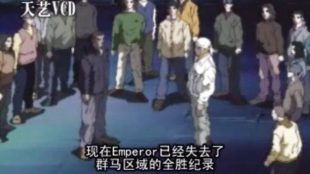 头文字D第二部【国语版】04