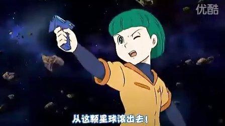 新 宇宙开拓史 预告中文字幕