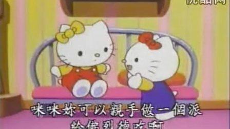 Hello kitty 02 梦幻姐妹