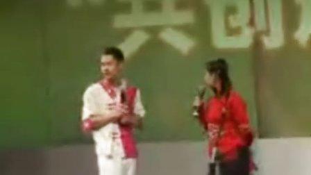 爆笑二人转辽宁电视台小沈阳