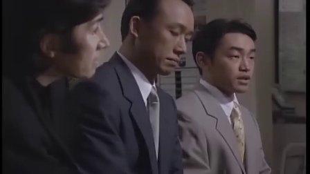 古畑任三郎 1999年版 06