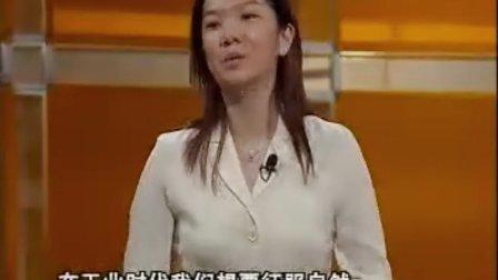2001武汉大学对香港大学经济发展和环境保护可以并行