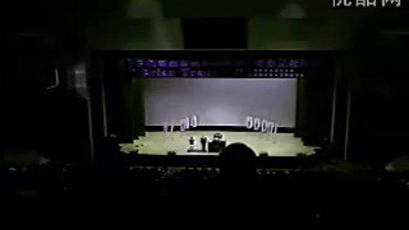 博恩崔西-如何成为亿万富翁(4