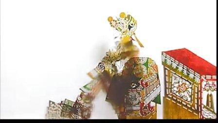 唐山皮影戏 唐明皇哭妃(下集)