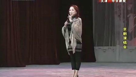 李瑞环改编剧目汇演成功京剧演唱会