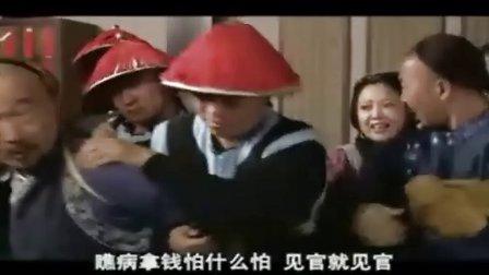 神医喜来乐 05
