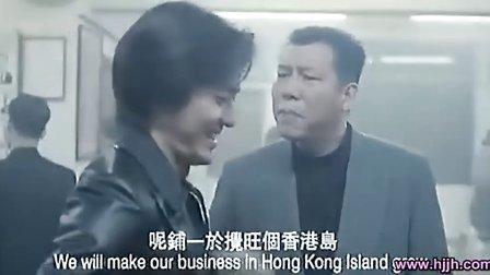 古惑仔2之 猛龙过江 全集 国语中字 高清