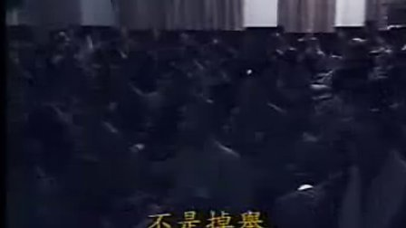南怀瑾--- 南禅七日10