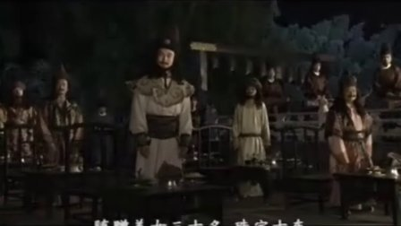 神探狄仁杰第一部01