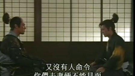 利家与松 03