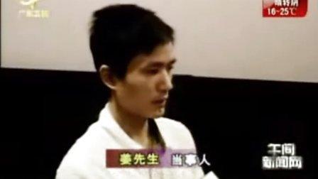 观众看《南京南京》情绪失控扔奶茶砸银幕